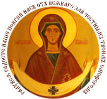 Orthodox Cathedral of the Holy Virgin Protection: Orthodoxy